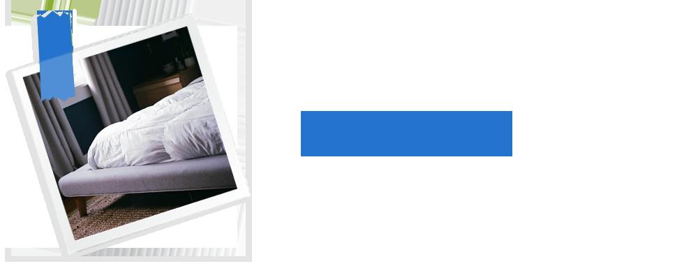 sleep_new_bar